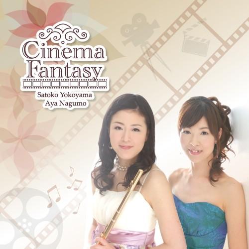 CineFan_jacket_img02_a_