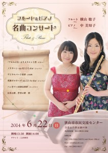 yokoyamasama_20140311microsoft.homepagejpg