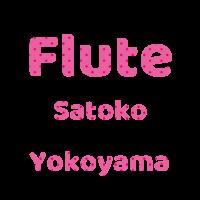 Flute 横山聡子